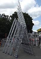 Практика Plus усиленная лестница трехсекционная 3 х 8 до 5.9 метров