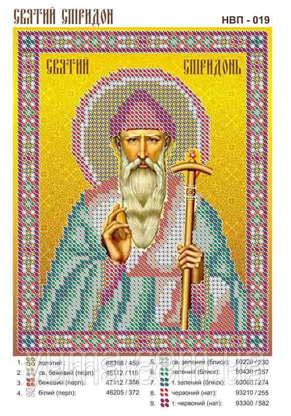 Вышивка именных икон крестом схемы