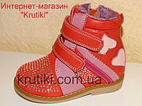 Демисезонные ботиночки Шалунишка. Размеры:20,21