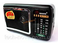 Радиоприемник портативный Mason R632