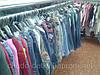Комиссионные Магазины Детская Одежда