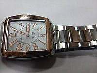 "Кварцевые часы ""Спутник 311"" на браслете с датой."
