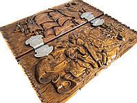 """Нарды эксклюзивные """"Морской Волк"""" резьба,роспись,замки и навесы из нержавеющей стали с гравировкой"""