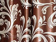 """Портьерная ткань blackout """"Веер"""" двухсторонняя (дымчато-шоколадный)"""