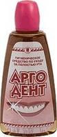 Аргодент Арго средство по уходу за полостю рта (ополаскиватель, стоматит, кариес, кровоточивость десен)