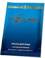Маска для лица «Акулье масло» с экстрактом банана Арго, лифтинг эффект, гиалуроновая кислота , морщины, питает