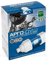 Фильтр насадка на душ АРГО ДУШ доставка по Украине, Арго Винница для очистки водопроводной воды. Низкие цены