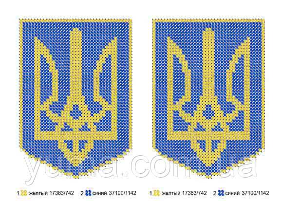 Схема для вышивки ВЫМПЕЛ Герб