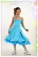 Нарядное платье для девочки Баллон короткое 1