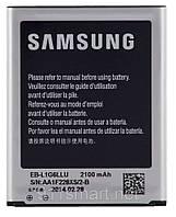 Аккумулятор (2100mAh) Samsung S3 / i9300 / EB-L1G6LLU