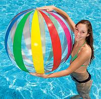 "Надувной мяч ""Glossy Panel Ball"" 59065 (Intex)"