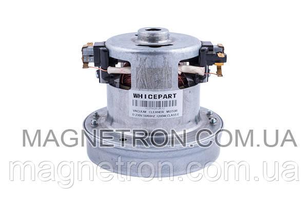 Двигатель (мотор) для пылесоса VC07W29-UR-YJ 1200W Whicepart, фото 2