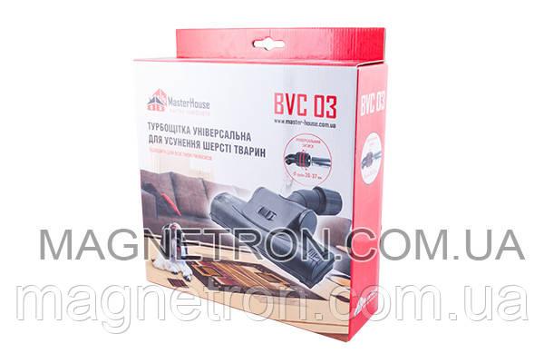 Турбощетка для пылесоса MasterHouse BVC 03, фото 2
