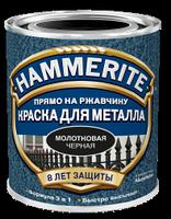 Hammerite, молотковая, 0.7 л.