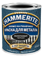 Hammerite, молотковая, 2.5 л.