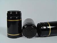 Термоусадочний ковпачок для винних пляшок чорний з двома золотими смужками 10 шт.