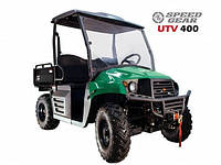 Квадроцикл Speed Gear UTV SG 400 инжектор 2015