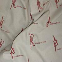 Ткань для штор в морском стиле морской узел