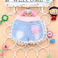 Нарядные детские шорты для девочек