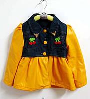 Детская весенняя куртка для девочки
