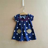 Детское платье - туника Carters