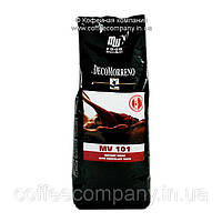 Шоколад горячий растворимый Maspex DecoMorreno MV 101 Premium 1кг