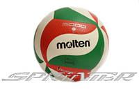 Мяч волейбольный MOLTEN  5000 (клееный)
