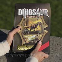 Книга Динозавры - набор для раскопок