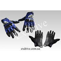 Перчатки Alpinestars кожаные синие