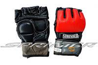 Перчатки для рукопашного боя. XL 93-104