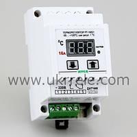 Цифровой терморегулятор на DIN - рейку (нагрев, охлаждение, -50°С … +125°С, 16А, шаг установки 0,1°С) РТУ-16/D