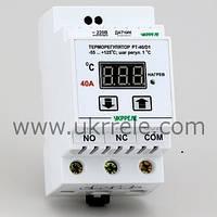 Мощный терморегулятор, терморегулятор для теплого пола, терморегулятор на DIN-рейку (40А/8кВт) РТУ-40/D