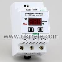 Мощный терморегулятор цифровой на DIN-рейку (40А/8кВт) РТУ-40/D