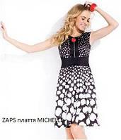 ZAPS платье michelle