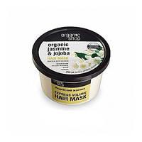 """Маска для волос """"Индийский жасмин"""" Organic Shop (Органик Шоп)"""