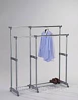 Стойка для одежды раздвижная