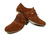 Туфли женские комфорт рыжие натуральная замша на шнуровке