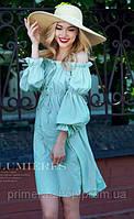 Платье летнее короткое на плечах с длинным рукавом на резинкерозовое