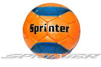 Мяч футбольный,  (пресскожа с полимерным покрытием,цвет-оранжевый  NEW