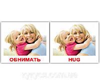 Комплект карточек «Глаголы/Verbs» МИНИ 40