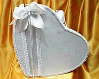 """Свадебный сундук """" Сердце"""" белый."""