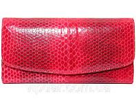 Женский кошелек из натуральной кожи морской змеи огненно-красный