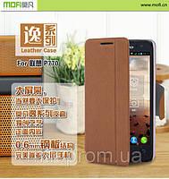 Чехол-книжка MOFI для телефона Lenovo P770 коричневый