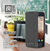 Чехол-книжка MOFI для телефона Lenovo P770 серый