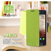 Чехол-книжка MOFI для телефона Lenovo P770 зелёный