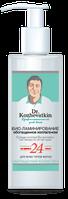 Сыворотка, обогащенная коллагеном для всех типов волос™ Dr. Kozevatkin