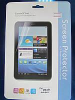 Защитная пленка для планшета Samsung tab4 8.0 T335/T330/T331 Матовая