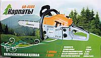 Бензопила Карпаты БП-4500