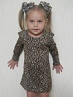 Леопардовое платье для гламурных малышек