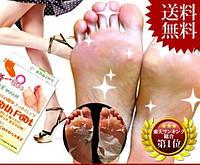 Педикюрные носочки Smooth Foot 2 пары = 2 процедуры